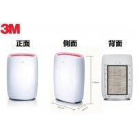 3M KJ455F-6 除PM2.5除甲醛靜音空氣淨化器