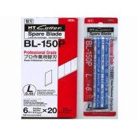 日本 NT 大介刀片 (120片/盒) BL-150P