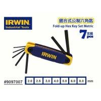 IRWIN 折合式六角匙 7支裝 9097007