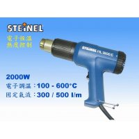STEINEL 熱風槍  HL1800E
