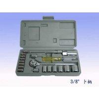 套裝卜頭(膠盒) 4-19mm 21件 2013