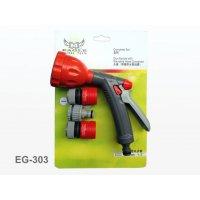 EAGLE (鷹牌) 大頭水槍 8模式 EG-303