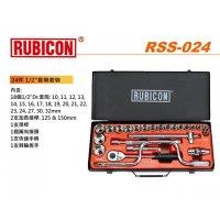"RUBICON 24件 1/2""套筒套裝  RSS-024"