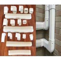 ARE 3尺 / 1米 空調裝飾管槽 75mm(斜角) 遮蓋管喉