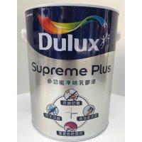 Dulux 多樂士「至尊多功能淨味」護墻漆 1公升 DX-OSPEP-1