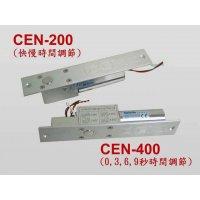 CEN 電動門鎖(快慢時間制) CEN-200