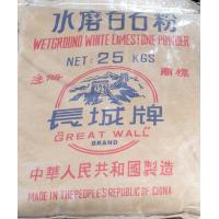 福粉 1包 20kg