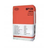 奧迪美 BP126 底層批盪(通用)