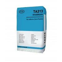 奧迪美 TA313 高效型柔性瓷磚黏結劑 灰色 瓦子膠 (灰),瓷磚膠 膠沙