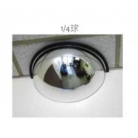10吋 1/4 球形 廣角鏡 倒後鏡 後視鏡