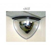 10吋 1/8 球形 廣角鏡 倒後鏡 後視鏡