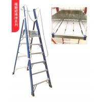 MAPLE 楓葉牌 XG-152F/FD 纖維梯系列,  EN131證書纖維圍欄扶手梯 梯具 摺梯 人字梯 A梯