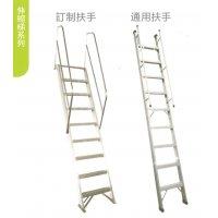 MAPLE 楓葉牌 XG-158E 伸縮梯系列,EN131證書單面直梯(訂制扶手) 梯具 摺梯 人字梯 A梯