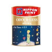 Nippon 立邦油漆  立邦淨味兒童漆(小王子) 1升