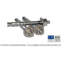 新和 SW-E10X100 304 不鏽鋼拉爆螺絲 (以10粒計算)
