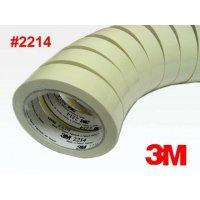 3M 噴油膠紙 (1箱)