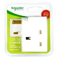 施耐德電氣 Schneider Electric Powex Household Accessories 家居安全接電系列,E460/3,13A 3位萬能插蘇(獨立掛裝)